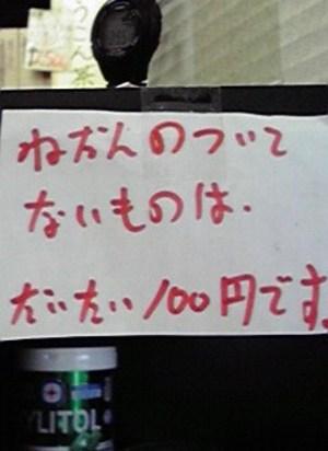 2010101212510000_2