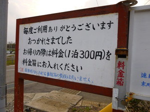 P1000197