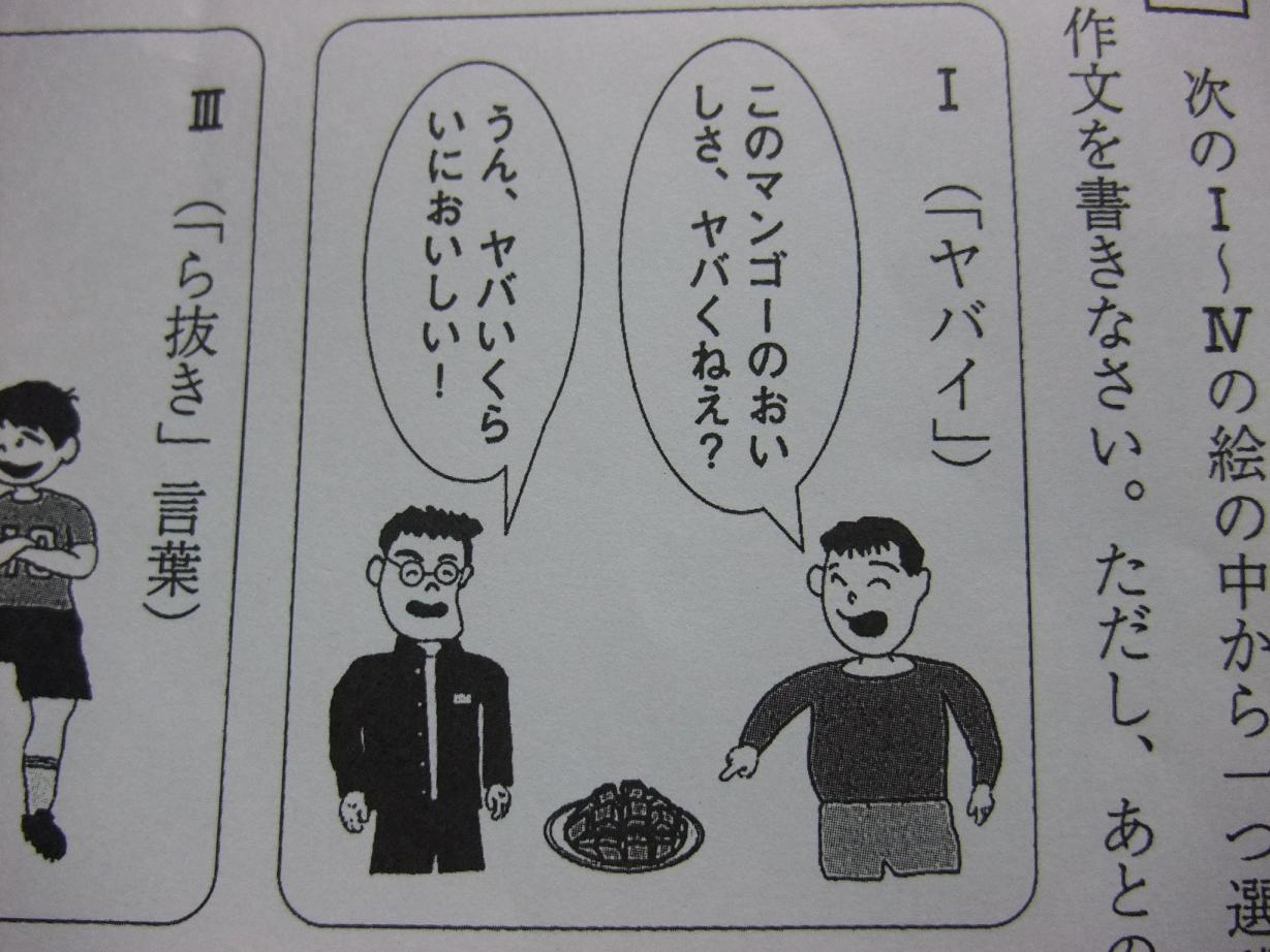2012_03050070